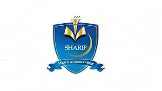 Sharif Medical City Hospital Jobs 2021 - Jobs in Lahore 2021 - Online Apply - hr@sharifmedicalcity.org