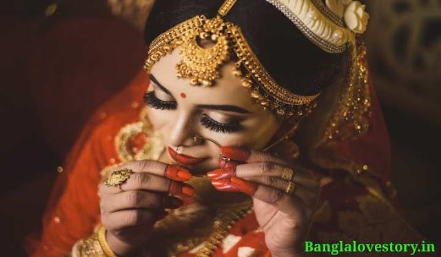 Love Story in Bangla - রোমান্স একটি প্রেমের গল্প