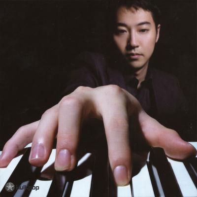 Yiruma – Piano Museum