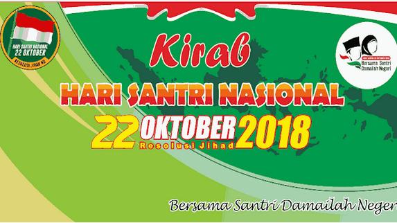 Logo Dan Kumpulan Spanduk Kirab dan Baliho Tema Hari Santri Nasional 2018