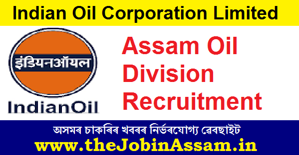 Indian Oil Corporation Limited (IOCL) Job
