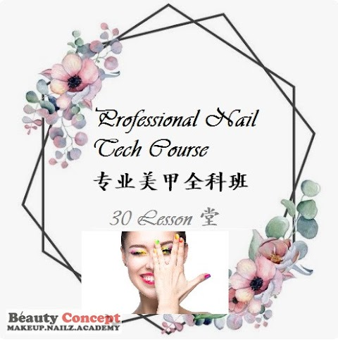 2019 Professional Nail Course