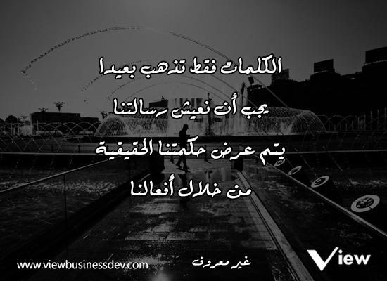 اقوال وحكم وامثال بالصور روعه 15