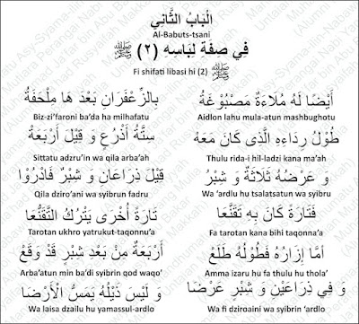 Pakaian Nabi Muhammad Rosululloh shallallahu 'alayhi wa sallam (Part 2)