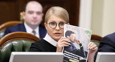 Зеленский и Тимошенко обменялись обвинениями