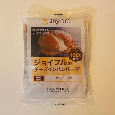 ジョイフル,joyfull,チーズインハンバーグ,ドラッグストアコスモス,冷凍ハンバーグ