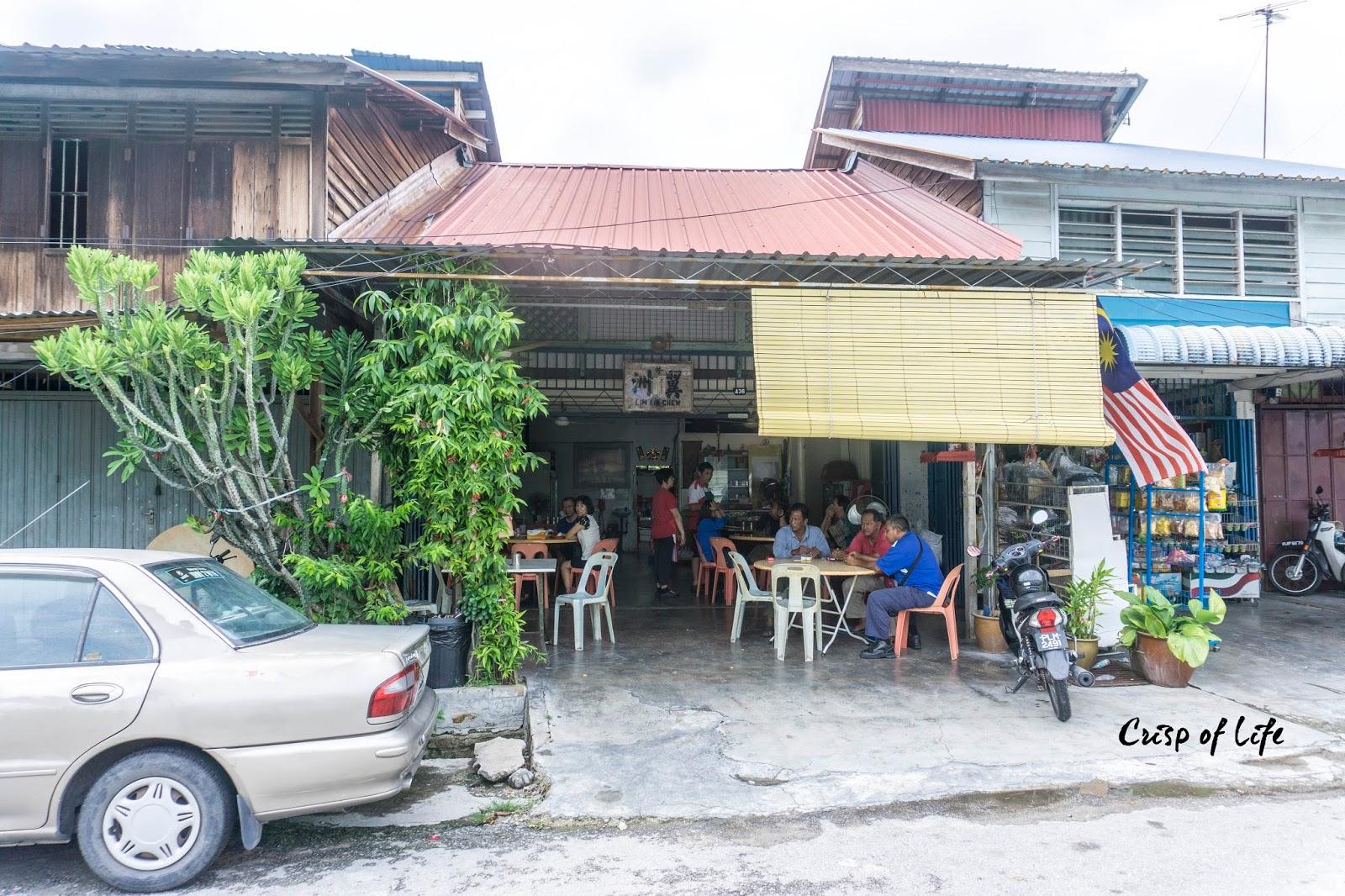 Lim Aik Chew Curry Prawn @ Nibong Tebal, Penang