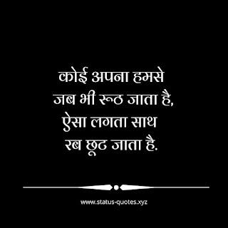 Heart Broken  Shayari Hindi 9