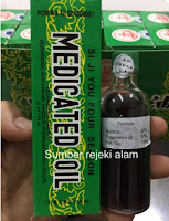 TERLARIS! - MINYAK ANGIN MEDICATED OIL SI JI YOU FOUR SEASON 12 ML KESEHATAN TUBUH