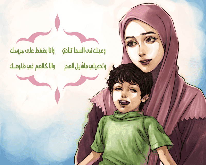 اجمل قصيدة عن الام مكتوبة اجمل شعر عن الام الحنونة حزين جدا و مؤثر