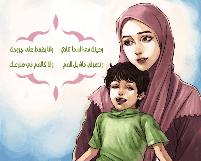 اجمل قصيدة عن الام مكتوبة ، اجمل شعر عن الام الحنونة حزين جدا و مؤثر