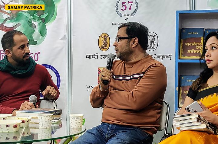 anant-vijay-delhi-book-fair