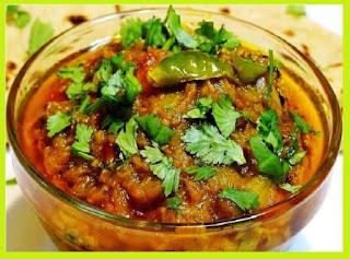 Baingan Bharta Hindi Recipe