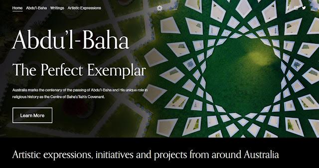 Австралийский сайт об Абдул-Баха к столетию Его вознесения
