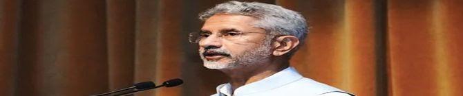 Jaishankar To Brief Parliament Floor Leaders On Afghan Situation On Thursday