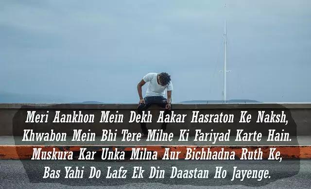 sad love shayari facebook pictures
