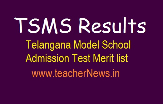 TS Model School 6th Results 2019 - Download TSMS Admission Test Result at telanganams.cgg.gov.in