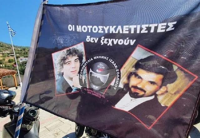 Περνάει και από το Ναύπλιο η «Πρωτοβουλία Μνήμης Ισαάκ – Σολωμού» με Κύπριους μοτοσικλετιστές