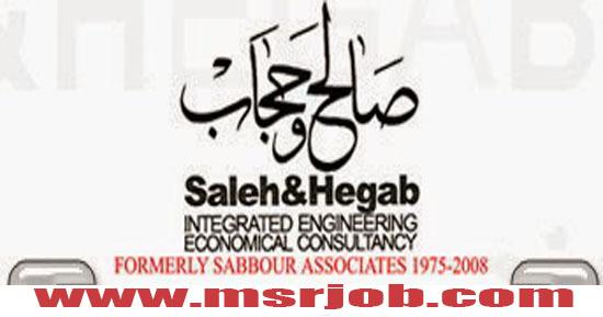 """وظائف المكتب الهندسي الاستشاري """"صالح وحجاب"""" منشور بالاهرام 23 / 12 / 2016"""