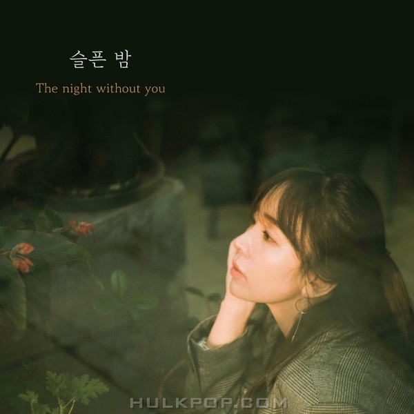 Siha – The Night Without You – Single