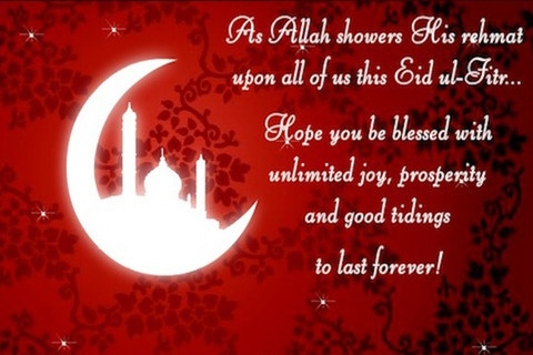 Eid HD Pictures