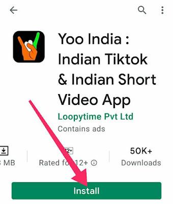 Yoo India app क्या है इसे कैसे downalod करें