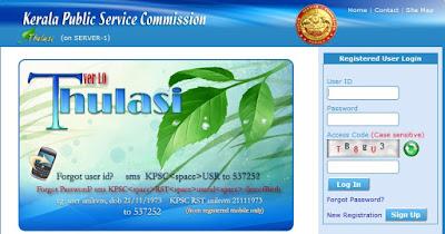 KPSC Thulasi Login My Profile Page: കേരളം സ്പി ലോഗിന് മൈ പ്രൊഫൈല്