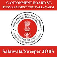 Cantonment Board St. Thomas Mount, CBSTM, freejobalert, Sarkari Naukri, CBSTM Answer Key, Answer Key, cbstm logo