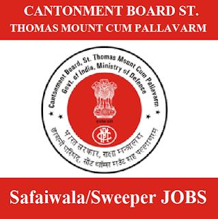 Cantonment Board St. Thomas Mount, CBSTM, freejobalert, Sarkari Naukri, CBSTM Admit Card, Admit Card, cbstm logo