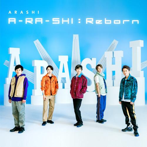 嵐 ARASHI Reborn rar, flac, zip, mp3, aac, hires