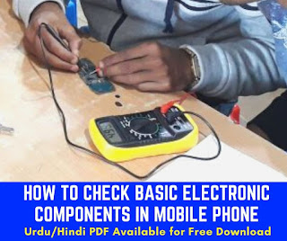 Mobile Phone Repairing with Multimeter 2 free updated pdf documents for downloading