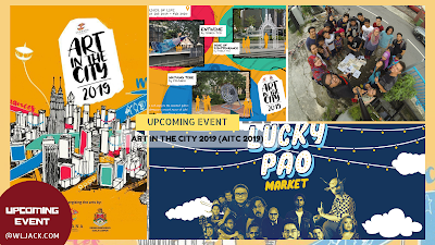 [Upcoming Event] ART IN THE CITY 2019 (AITC 2019)