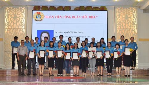 """Lễ Tuyên dương """"Đoàn viên công đoàn tiêu biểu"""" nhân kỷ niệm 90 năm Ngày thành lập Công đoàn Việt Nam (28/7/1929 – 28/7/2019)"""