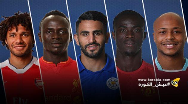 تعرف على أهم النجوم الذين سيفقدهم الدوري الإنجليزي خلال أمم إفريقيا