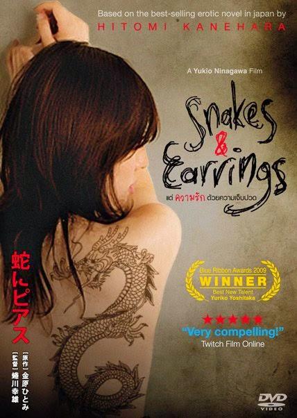 Snakes and Earrings แด่ความรักด้วยความเจ็บปวด [HD]