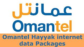 Omantel Hayyak internet data Packages