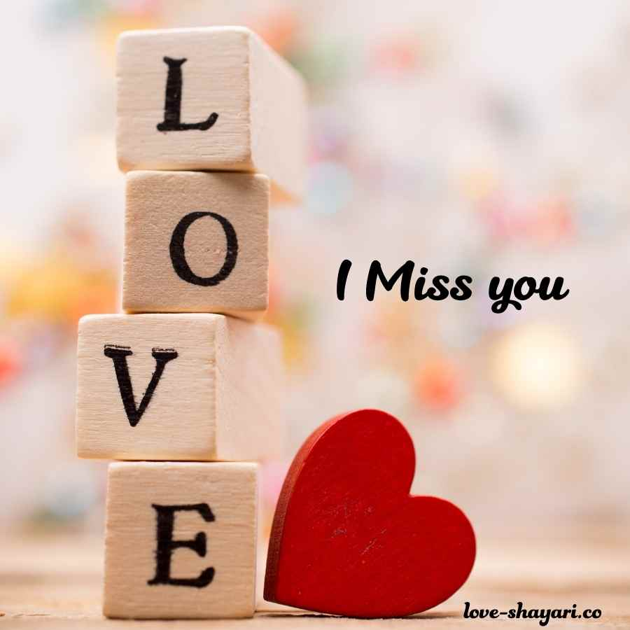 i love you and miss you images