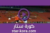 نتيجة مباراة انتر ميلان وشاختار دونيتسك بث مباشر كورة ستار اون لاين لايف 17-08-2020 الدوري الأوروبي