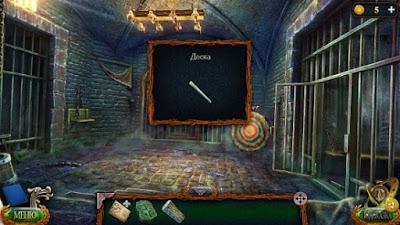 небольшая доска в комнате в игре затерянные земли 4 скиталец