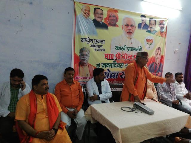 PM मोदी जन्मदिन: अमेठी की जनता ने कुछ इस तरह से दिये तोहफे... - newsonfloor.com