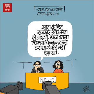 News Channel, Media cartoon, Corona Cartoon, who, lockdown, cartoonist kirtish bhatt