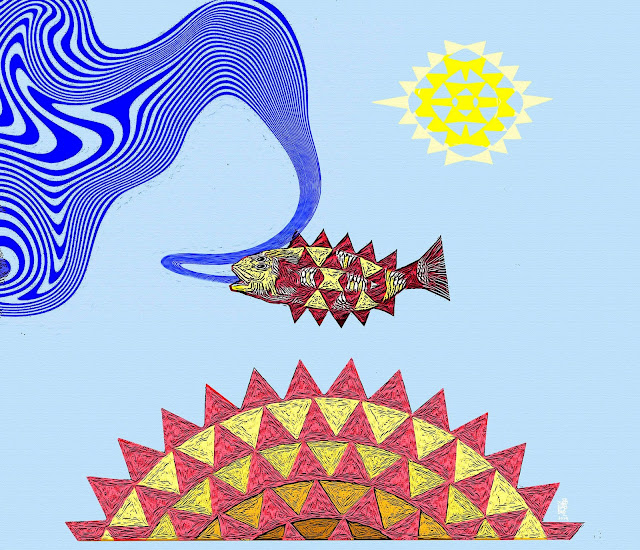 ေက်ာ္ဟုန္း – ငါးမွ်ားတံရဲ ့ျမႇဳပ္ကြက္