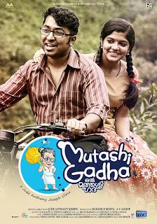 Oru Muthassi Gadha 2016 Malayalam 720p DVDRip 700MB With Bangla Subtitle