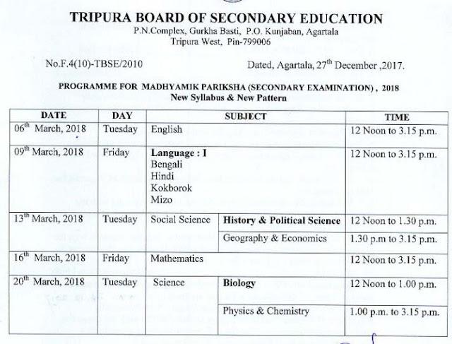 Tripura Madhyamik Pariksha Time Table 2018