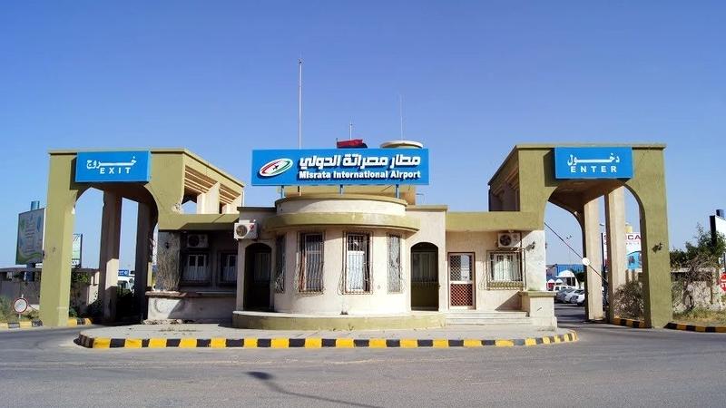 مطار مصراتة الدولي Misrata International Airport