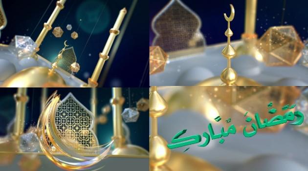 مقدمة رمضان بدون اسم جاهزة للتعديل بدون اي حقوق