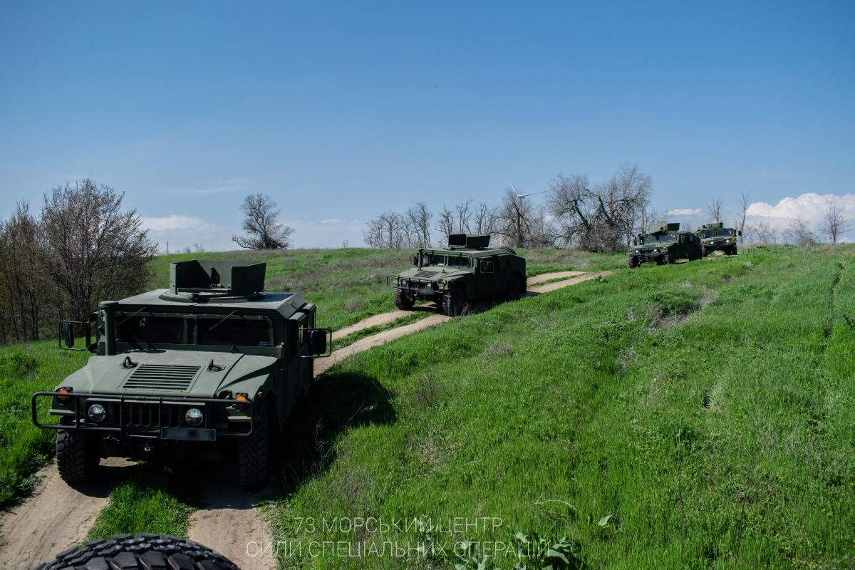 Окремий центр спеціальних операцій Південь