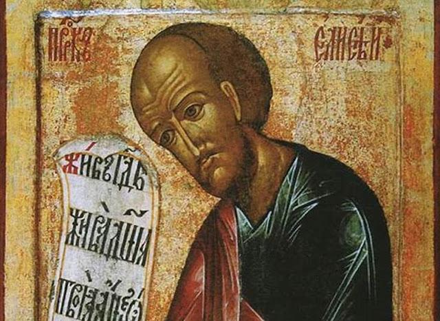A imagem mostra uma representação do profeta Habacuque.