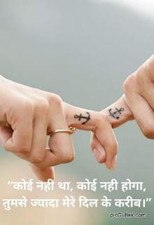 Mere-dil-ke-Romantic-shayari-in-hindi