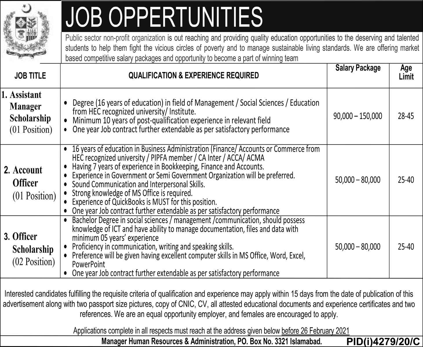 Public Sector Organization P O Box No 3321 Islamabad Jobs 2021 for Assistant Manager